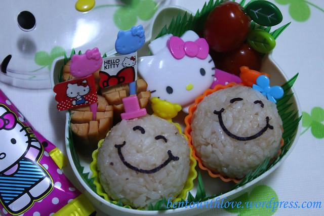 Mr & Ms Smiley Bento