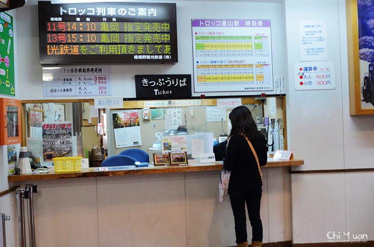 嵐山站05.jpg