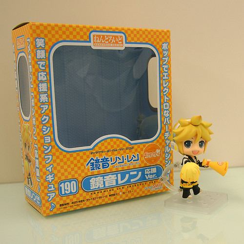 Nendoroid Len: Cheerful version