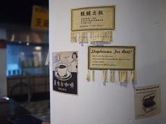 Notices on pillars, Malaysian Food Street, Resorts World Sentosa