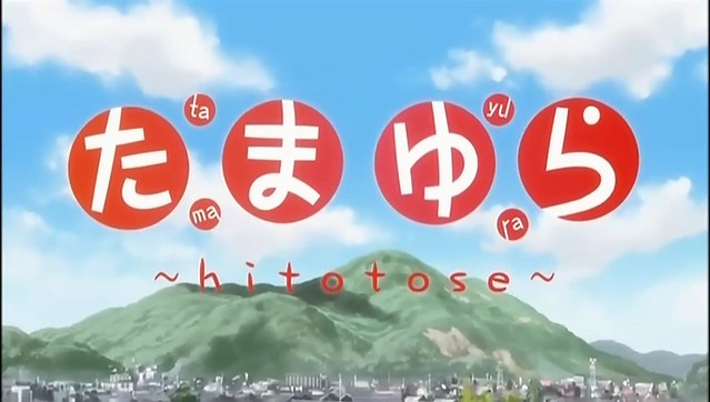 【推薦】幸福光暈 (玉響。~hitotose~) - Mobile01