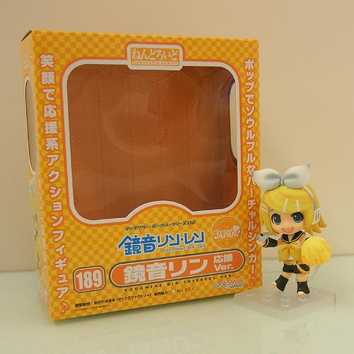 Nendoroid Rin: Cheerful version