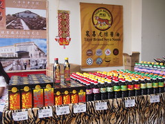 Chuen Cheong Food Industries, Woodlands Terrace