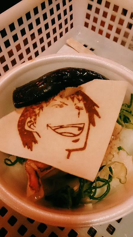 Arakita's Gyoza