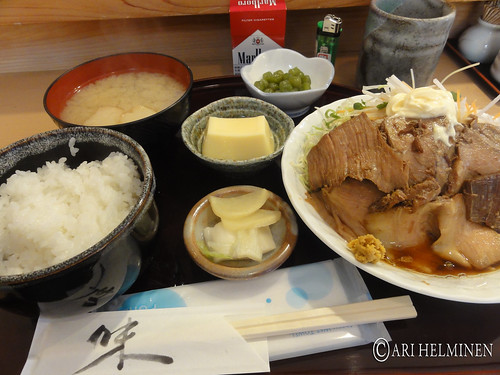 Traditional Japanese lunch