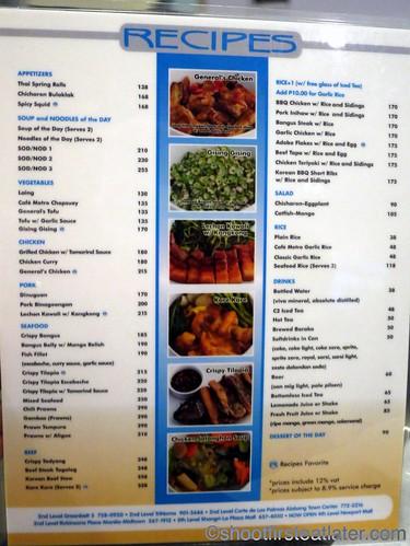 Recipes by Cafe Metro menu