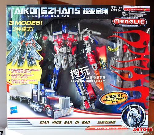 KO Transformer ROTF - DOTM Mash Up (1)