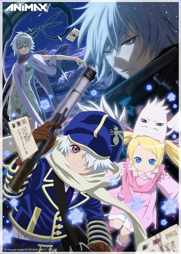 Catch the Continuing Adventures of Lag in Letter Bee Reverse, on Animax