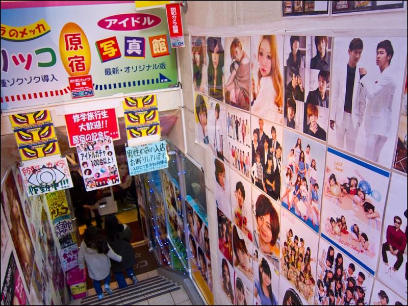 idol shop Takeshita dori (sitios de idols)