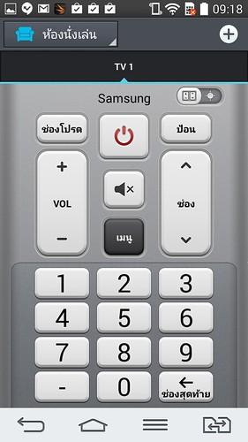 QuickRemote บน LG G2 Mini Dual