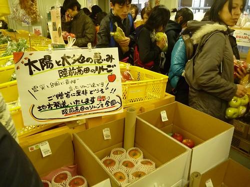 採れたてランド高田松原, 陸前高田で側溝泥上げボランティア(レーベン一号・信州号) Volunteer at Rikuzentakata, Destroyed by the tsunami of Great East Japan Earthquake