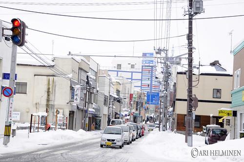 弘前市 Hirosaki City