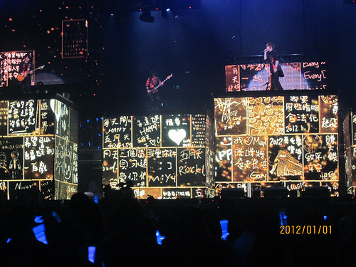 Mayday's Music tour with flexible LED curtain display (15b) by soft flexible LED vision curtain display