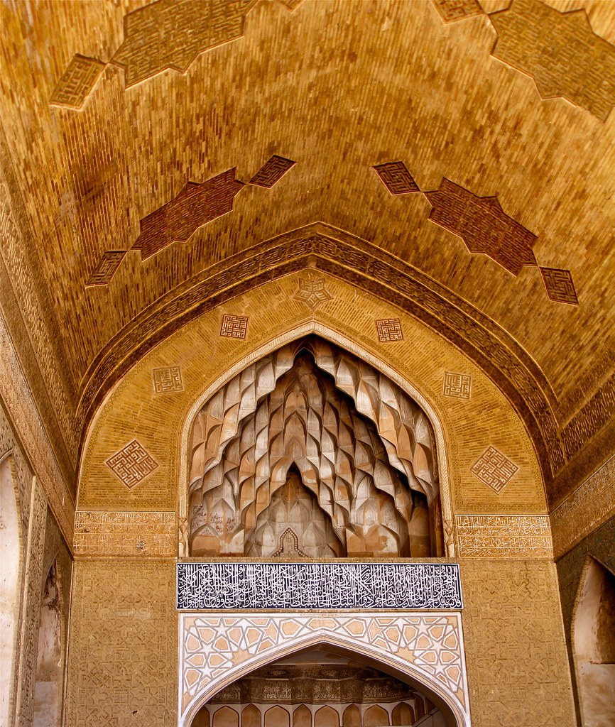 Jameh Mosque of Isfahan copy