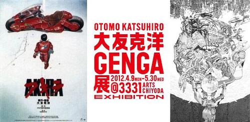 OTOMO-GENGA-03
