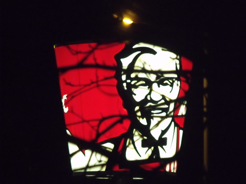 KFC - Lakeside, Oldbury, Sandwell - at night