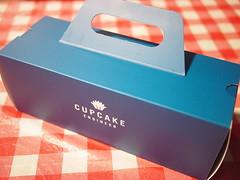 Cupcake Engineer, Cluny Court