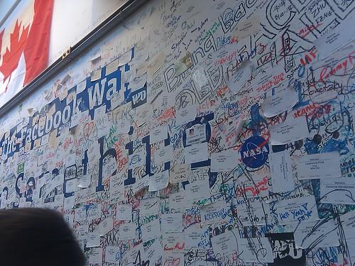 """""""The Wall"""" at 1601"""