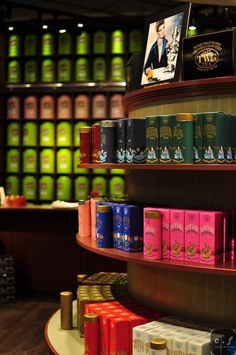 the urban tea merchant 00070