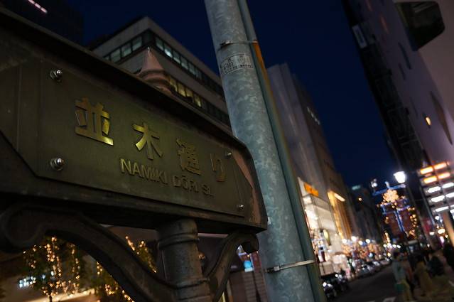 Ginza at 2011/12/31