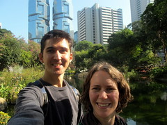Hello Hong Kong