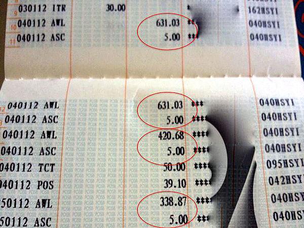 DBS/ POSB Withdrawal Fraud - picture via Amanda Goh's Facebook