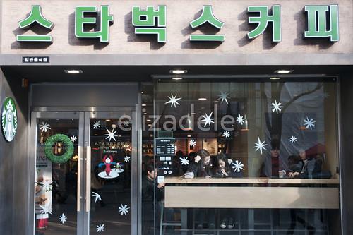 Jongno3ga35web