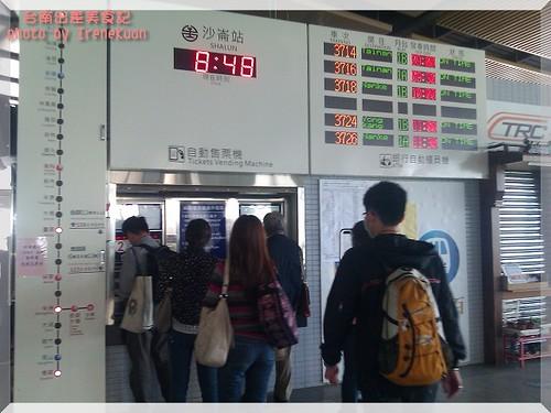 因為十點前就要到達成大,八點半多我就已經到達臺南高鐵站了,接著在高鐵站出來的左方有一條道路可以 ...
