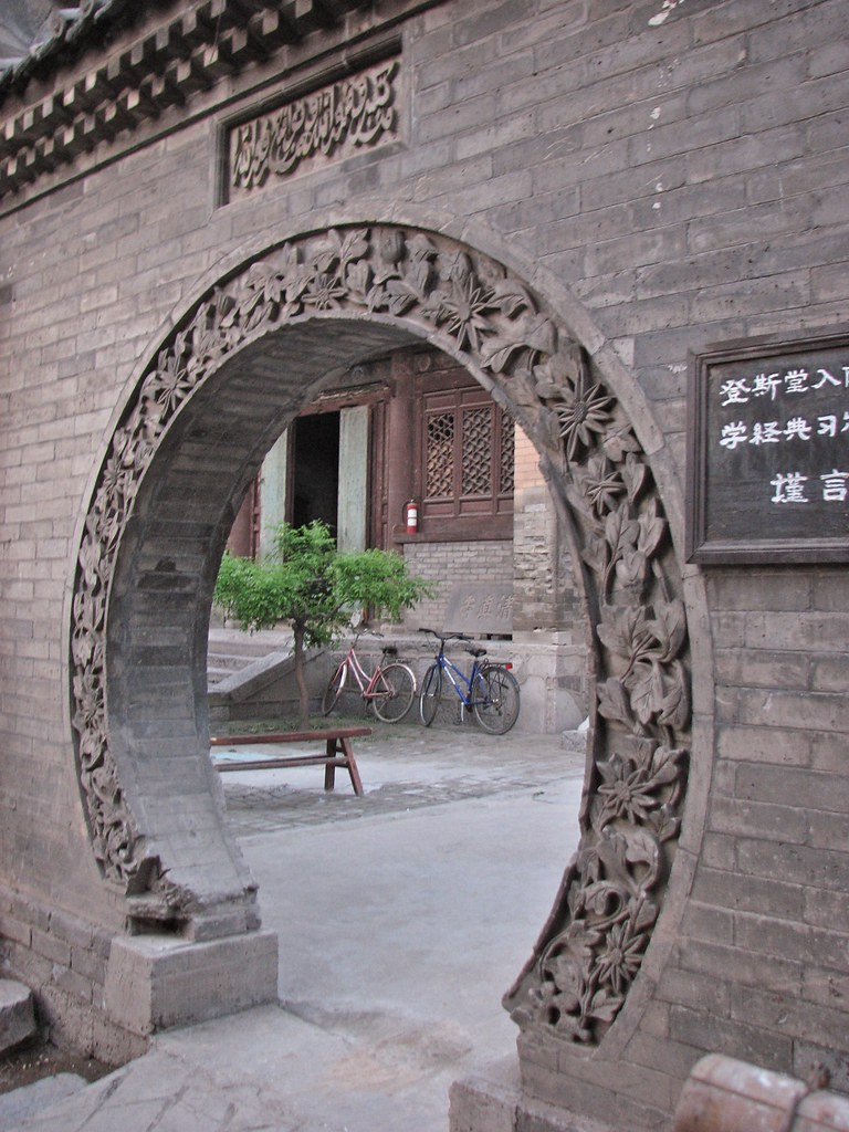 HUAJUEXIANG MOSQUE in XIAN, CHINA