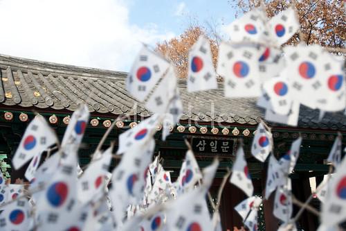 Jongno3ga20web