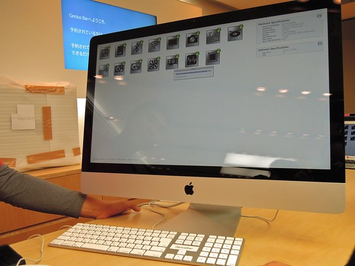 "27"" iMac (Mid 2010)"