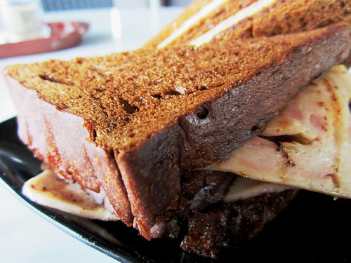 Ipoh Town ham & cheese toast sandwich