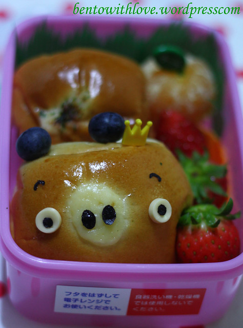 Pig in Angry Bird Bento