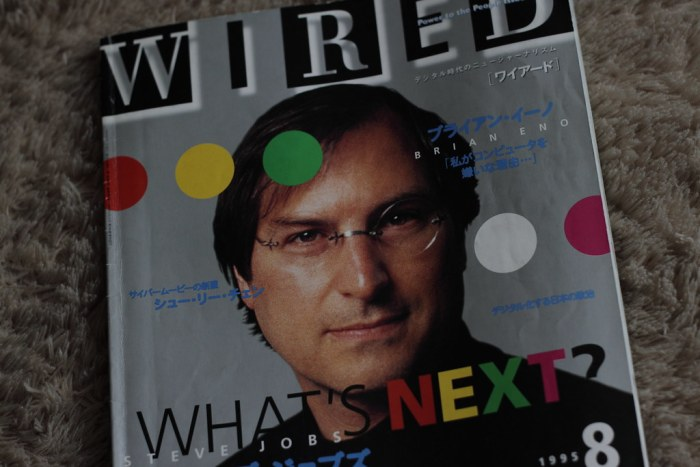 Steve Jobs (WIRED Japan - August,1995).