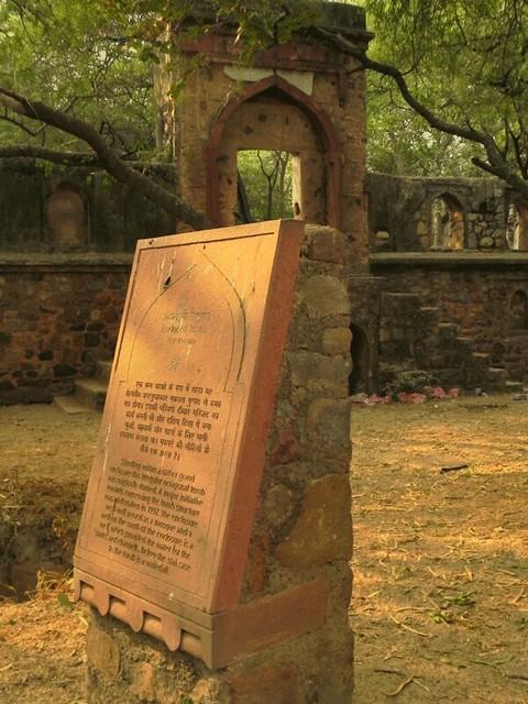 Hidden Attractions in Delhi
