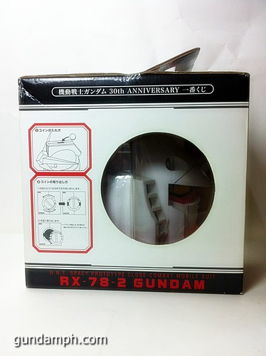 BIG RX-78-2 Gundam Head Coin Bank 30th Anniversary Edition 7-11 (4)