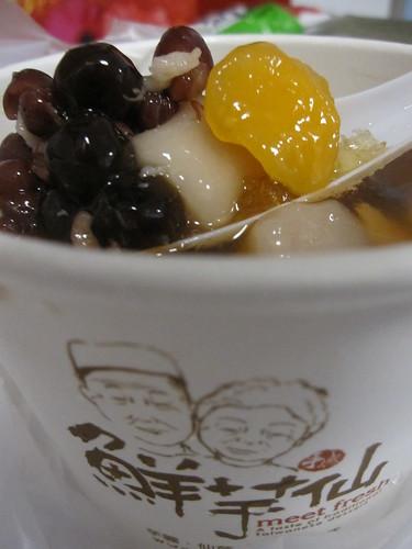 Meet Fresh Taro Balls Dessert 4