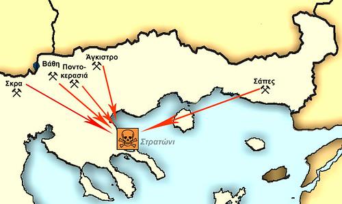 Greece_mines