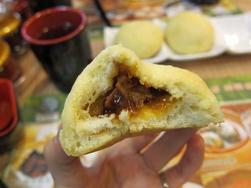 Inside the Baked Char Siu Bun