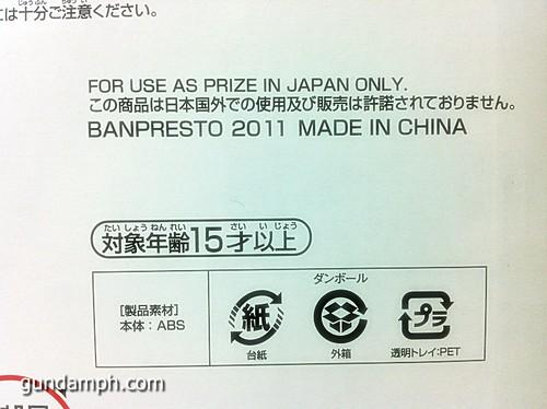 Banpresto Gundam Unicorn Head Display  Unboxing  Review (10)