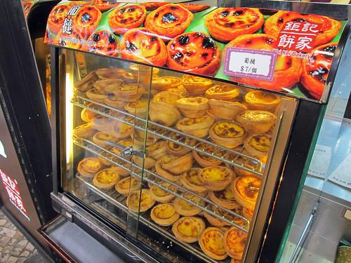 At Koi Kee Bakery