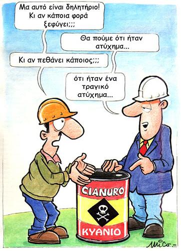 Cianuro2