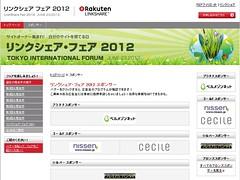 Baidu IME_2012-3-29_21-56-34