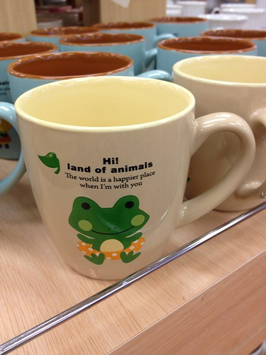 Land of animals frog cup