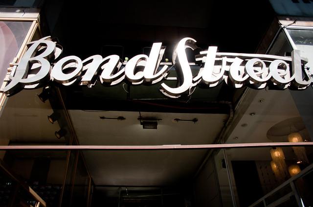 BondStreetTattoos-30