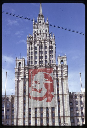 Red Gates Tower, Moscow, 1969