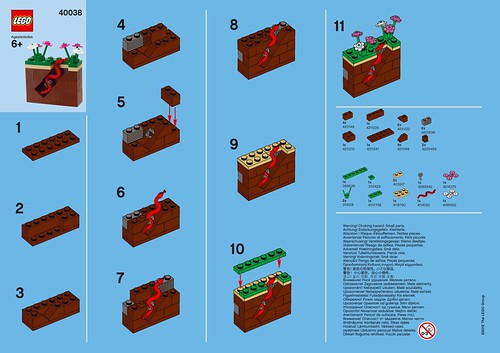 LEGO Monthly Mini Model Build – 2012-03 (March)