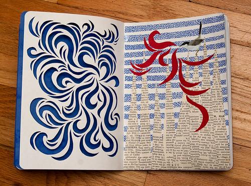 Sketchbook Project-7