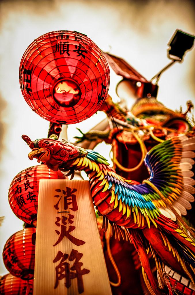 Matsu Temple Cock and Lantern