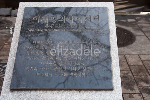 Myeongdong8web